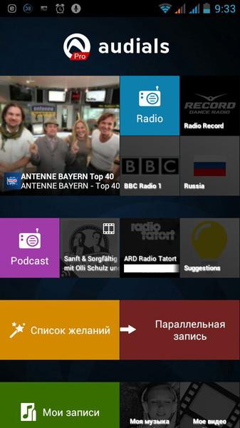 Audials Radio1