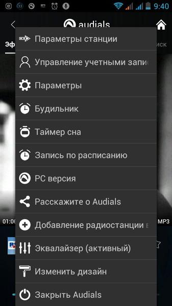 Audials Radio3