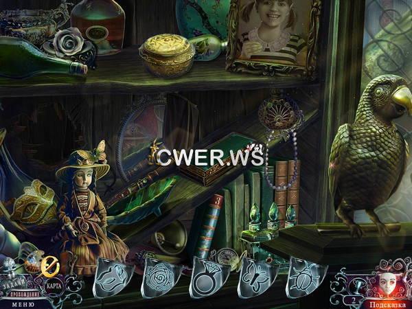скриншот игры Фантазмат 5. Под маской. Коллекционное издание