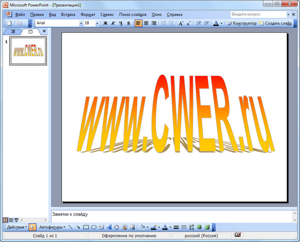 Microsoft Office Professional 2003
