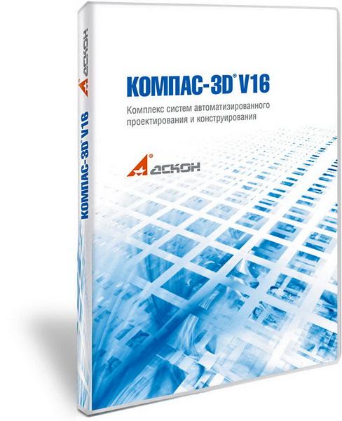 Компас-3D 16 Special Edition