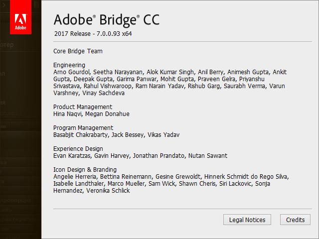Adobe Bridge CC 2017