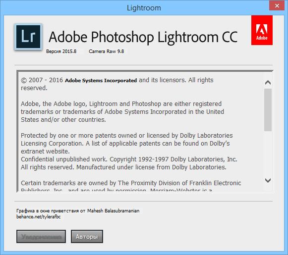 Adobe Photoshop Lightroom СС 2015