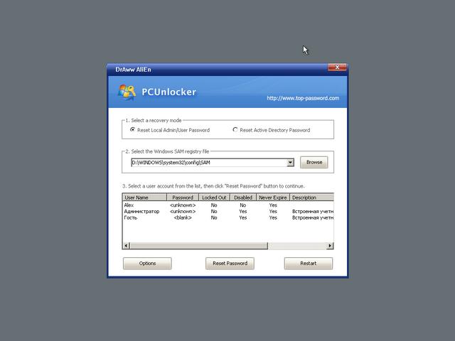 PCUnlocker WinPE 2016