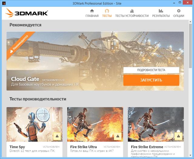 Futuremark 3DMark
