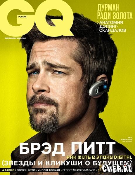скачать торрент журнал Gq - фото 7