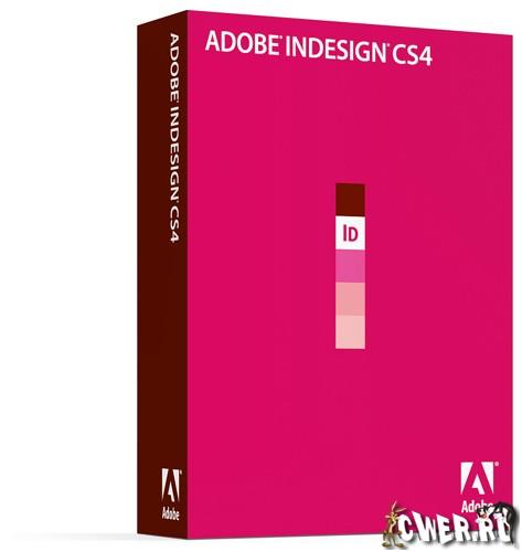 Дизайн сайта indesign