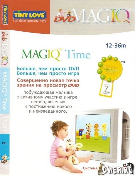 Tiny Love. DVD MAGIQ