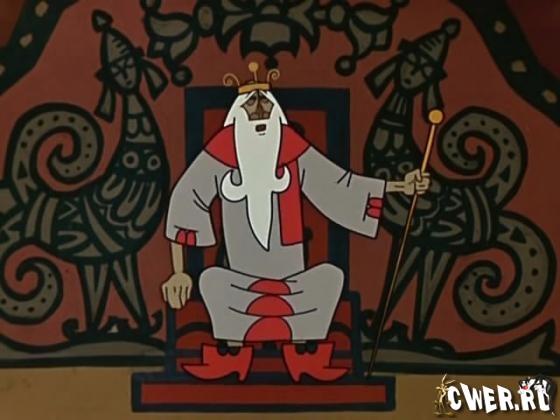 царь додон сказка