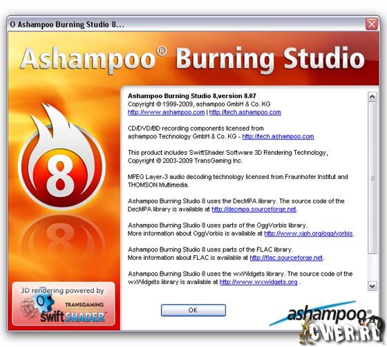 ashampoo burning studio 8.07