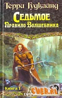 Академия колдовства книга читать