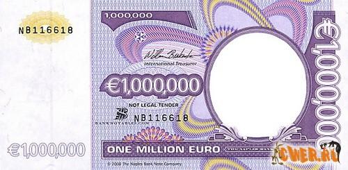 Рамка 1000000 EURO в формате PSD - Шаблоны для фотографий