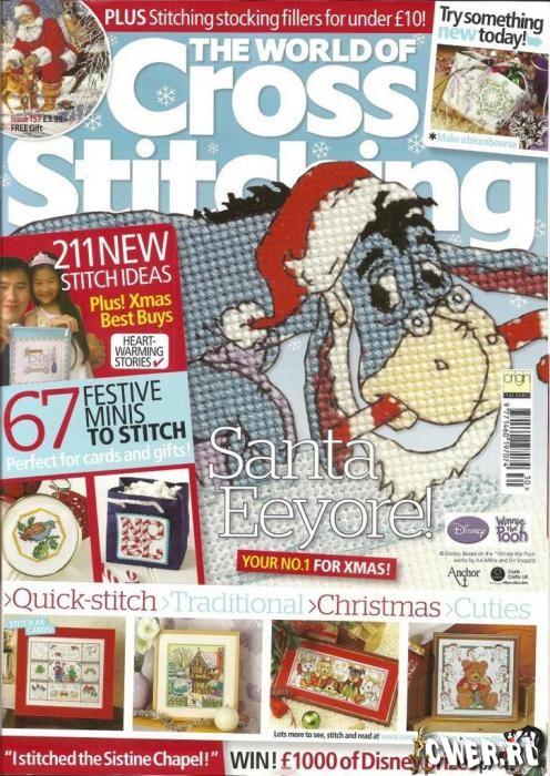 Вышивка крестом английские журналы