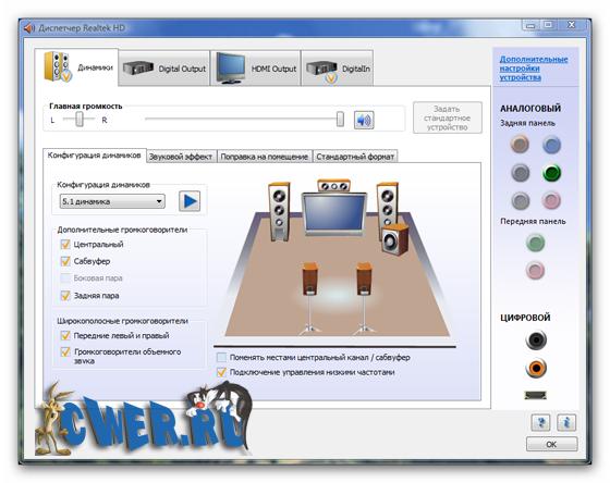 Dell Sigmatel STAC AC97 WDM Audio Driver A15 - Windows /XP/Vista bit