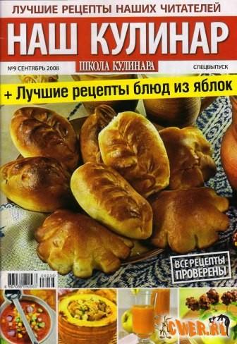 Блюдо из курицы свинины и грибов