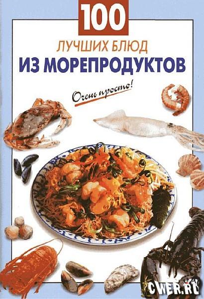 Как готовить хашламу из говядины с картошкой рецепт с фото пошагово