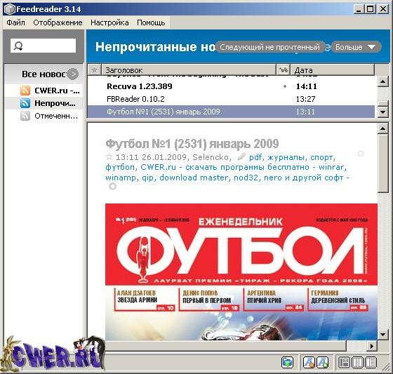 Руководство К Ноутбуку Depo С8511
