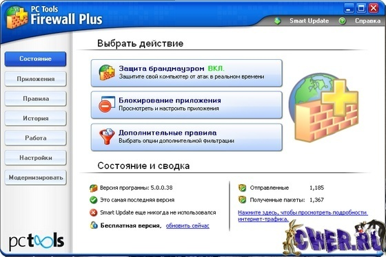 PC Tools Firewall Plus 5.0.0 Build 38