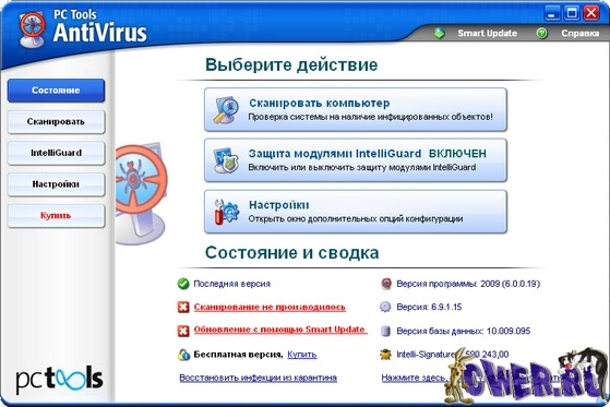 PC Tools AntiVirus Free Edition 6.0.0.19
