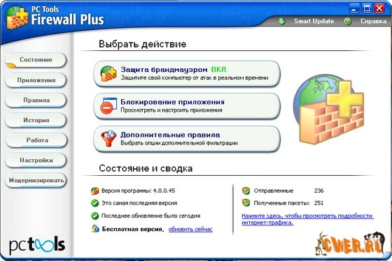 PC Tools Firewall Plus 4.0.0 Build 45