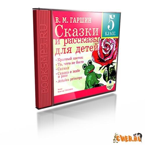 роза жаба к сказке и гаршина рисунок