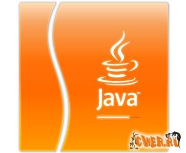 java софт для кпк: