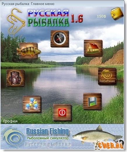 Русские java игры на