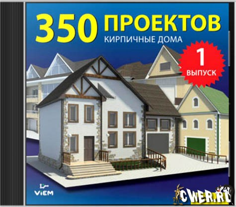 Конструктивные схемы домов