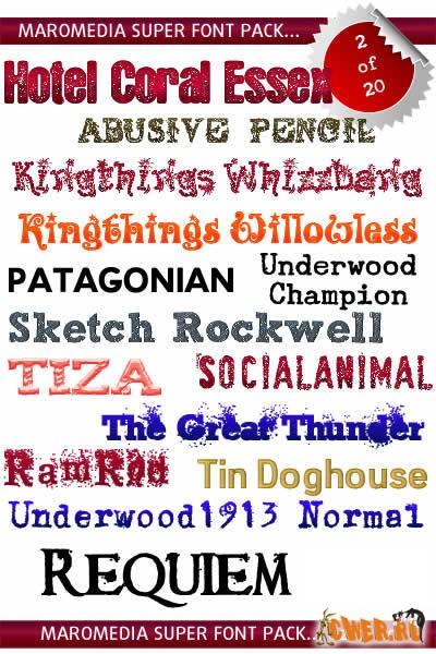 16 отличных ttf шрифтов