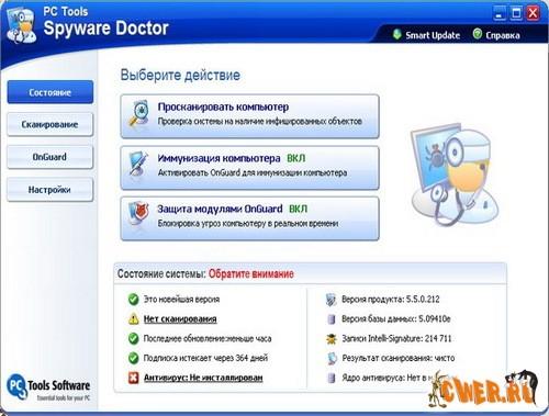 Spyware Doctor v6.0.1.440 c антивирусом. Скачать бесплатно: музыка, фильмы