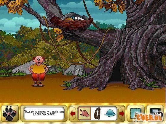 скриншот зрелище Новый Робинзон