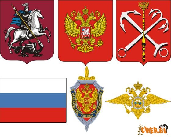 герб санкт петербурга вектор