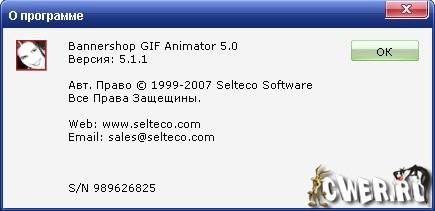 Ссылка для форумов BB-Code Selteco Bannershop GIF Animator 5.