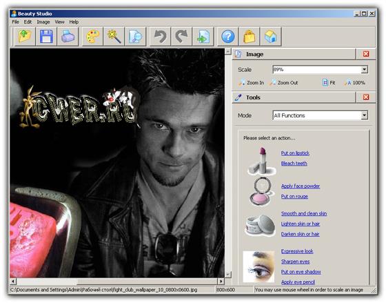 AMS Beauty Studio v1.43.