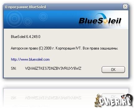 bluesoleil windows 10 download