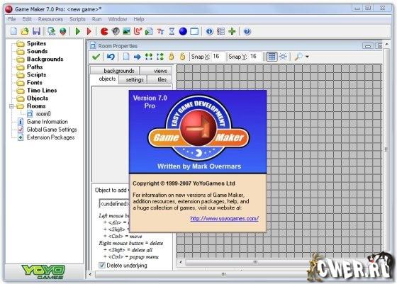Скачать программу game maker 7 0 pro 9 66 мб