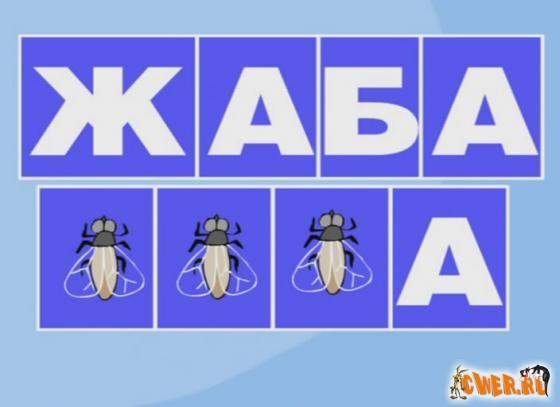 Мультфильмы Роберта Саакянца