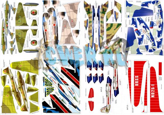 Модели из бумаги megainet бумажные модели