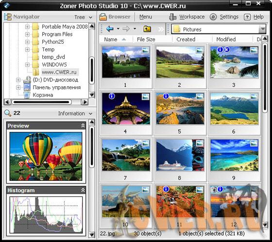 программа печати фотографий - фото 3