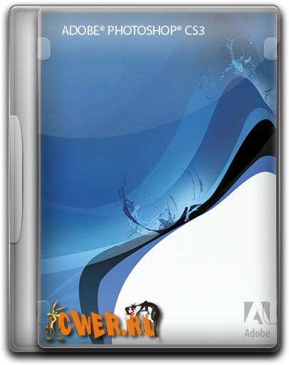 portable adobe premiere pro cs3