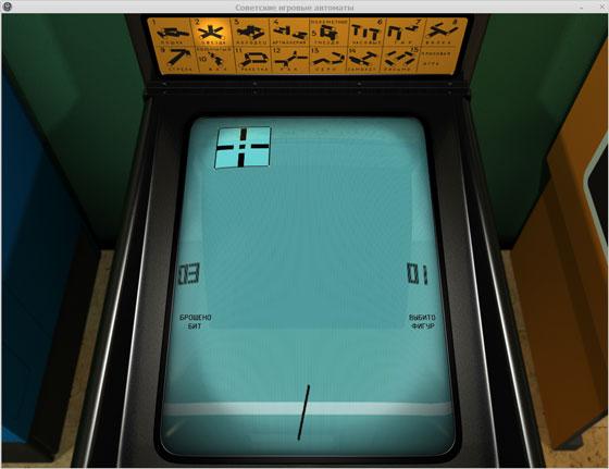 Автоматы Игры Казино Онлайн