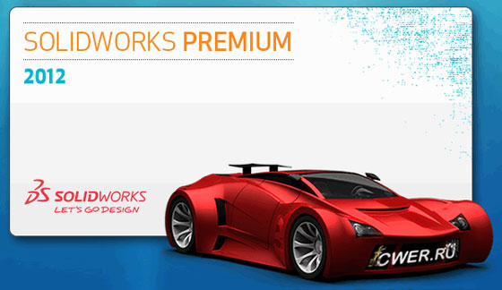 SolidWorks 2012 SP1.0