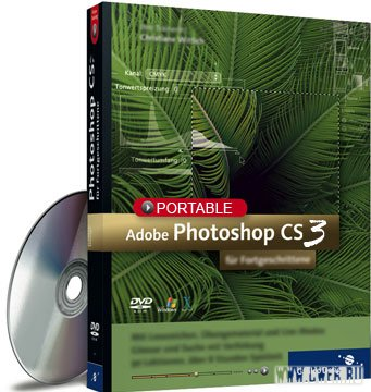 Adobe Photoshop CS3 Final Portable Eng