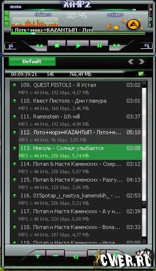 Aimp 5 скачать бесплатно русская версия - фото 11