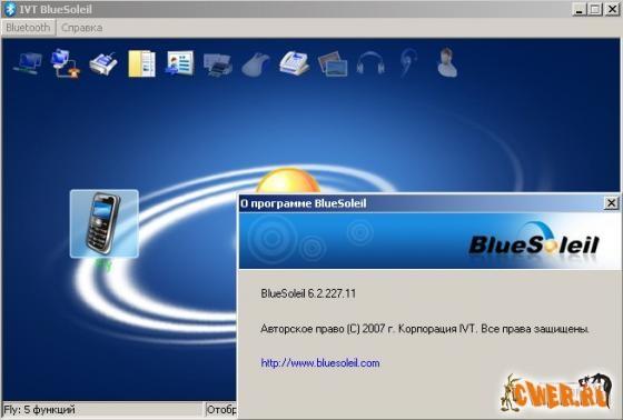 Bluesoleil с ключом - Сложных программах синтаксиса, прозрачность