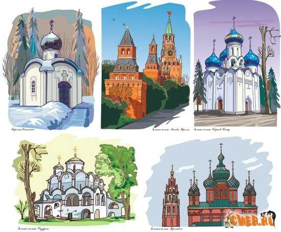 Церкви России - Клипарты, AI, векторная ...: cwer.ws/node/36104