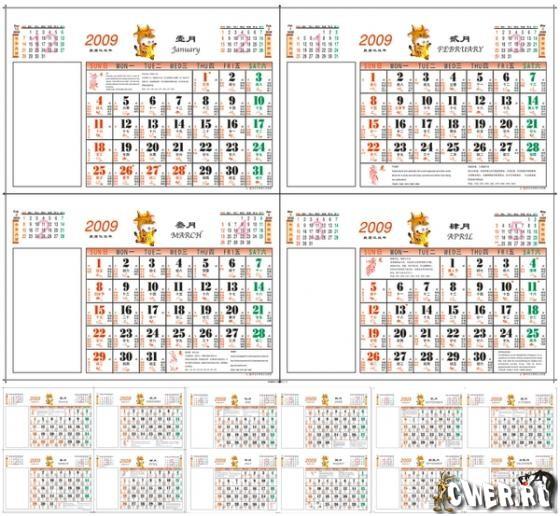 Календарь женского цикла для айфон
