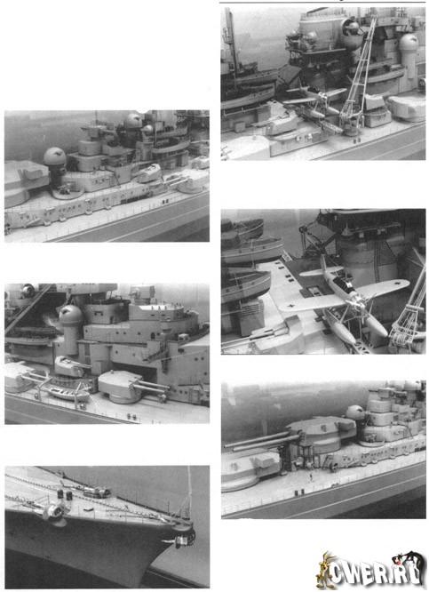 Военные корабли второй мировой