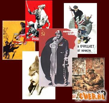 Большая сборка советских плакатов