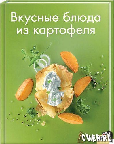 Как правильно жарить картошку с луком видео